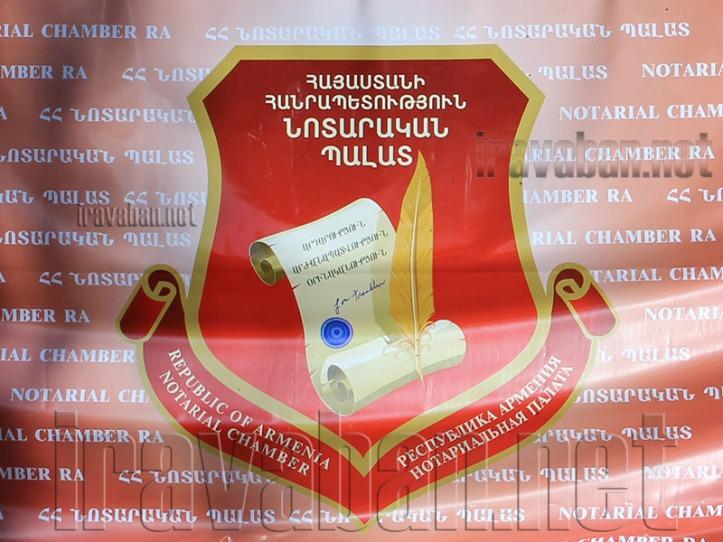 img_1058-copy-notarakan-palat